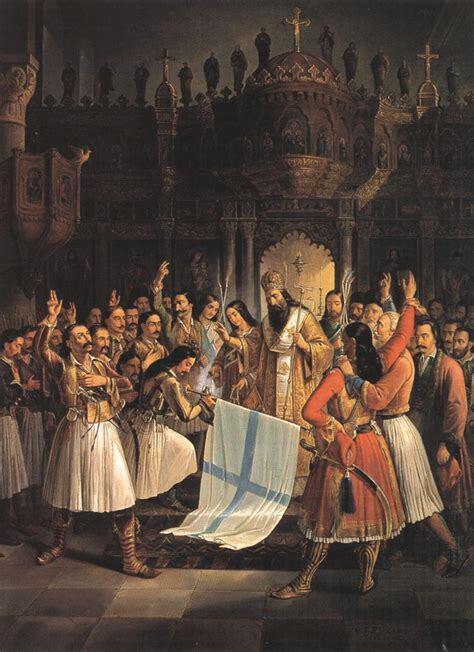Guerre independance grecque
